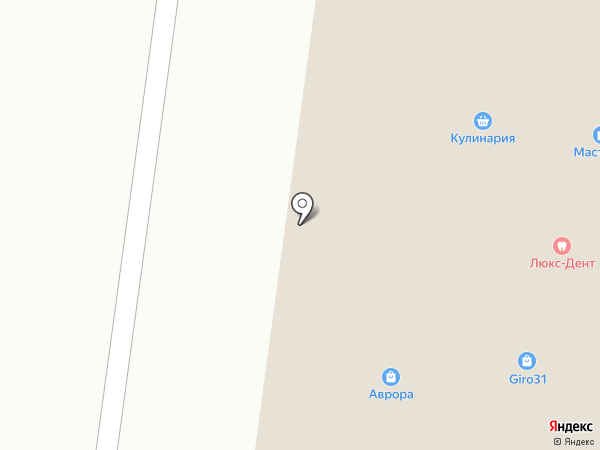 Аморит на карте Таврово