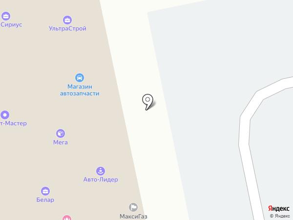 Центр подготовки персонала, ЧОУ на карте Белгорода