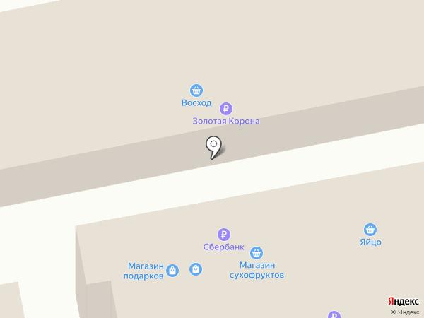 Магазин дверей на карте Белгорода