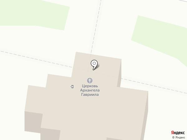 Храм Архангела Гавриила на карте Белгорода