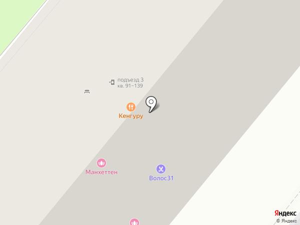 Катюша на карте Белгорода