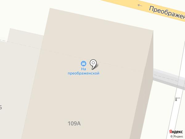 Brow bar на карте Белгорода