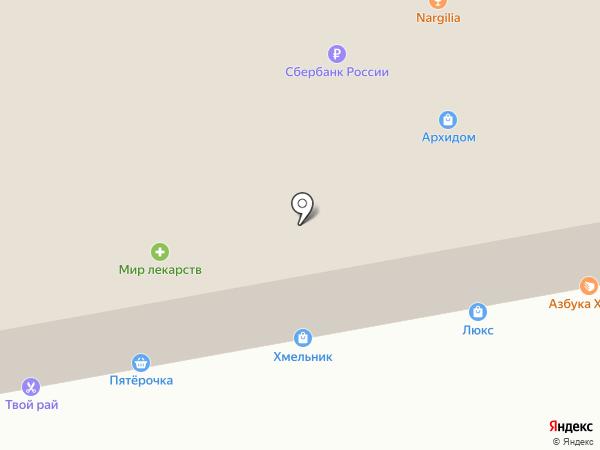 ЗдравСити на карте Белгорода