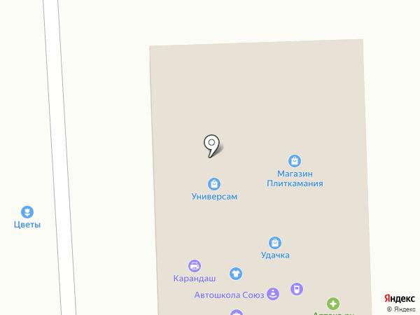 Пятница на карте Таврово
