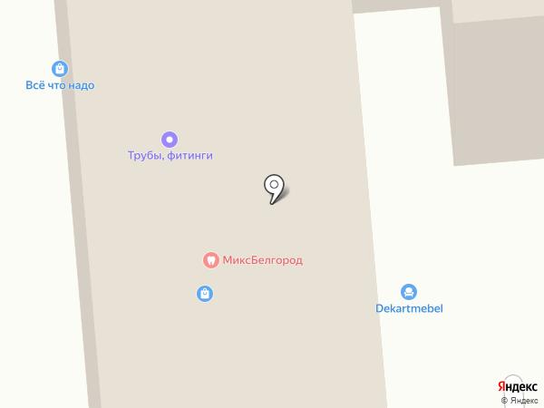 Металлопрофиль на карте Таврово