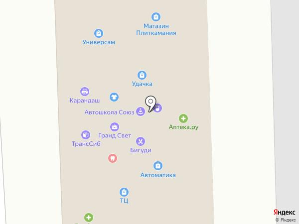 Магазин продуктов на карте Таврово