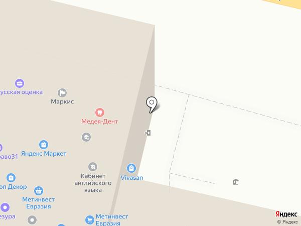 Кабинет терапии на карте Белгорода