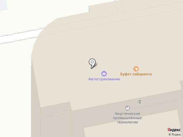 PANDORA Lounge на карте Белгорода