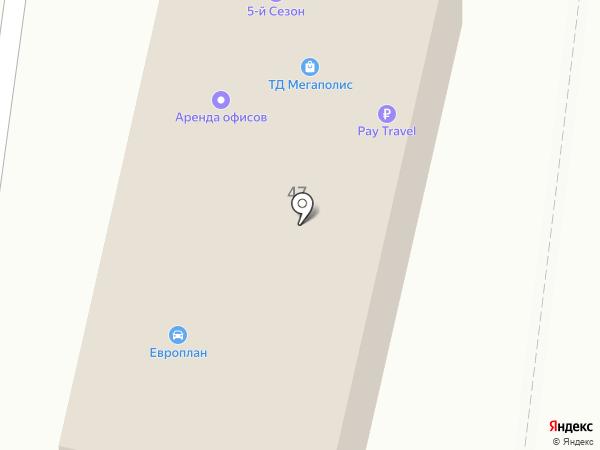 Торговый Дом ТЭК на карте Белгорода