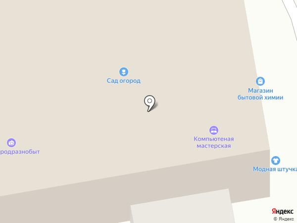Сервис ПРО на карте Белгорода