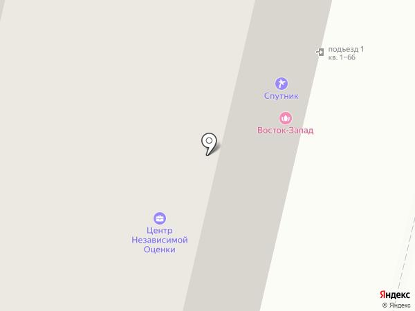 COSMO LOUNGE на карте Белгорода