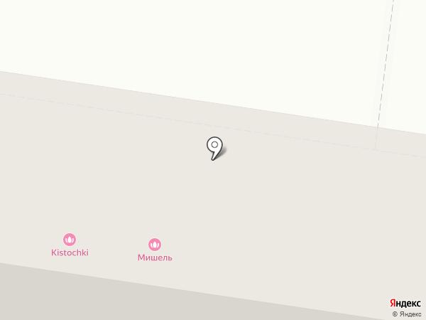 Мишель на карте Белгорода