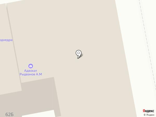 Белгородоблпроект, ГУП на карте Белгорода