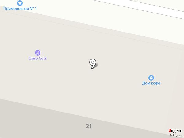 Магазин окон и дверей на карте Белгорода