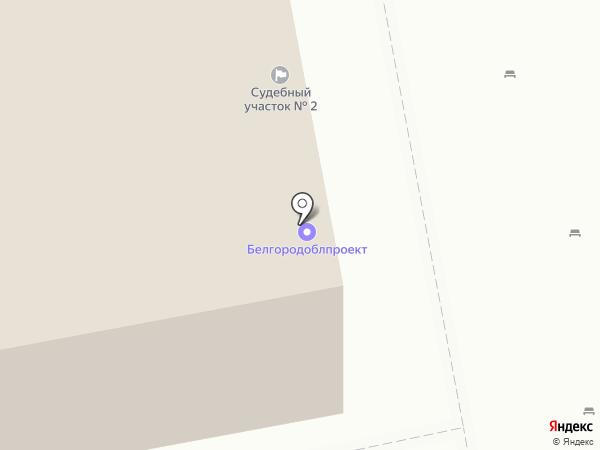Мировые судьи Западного округа г. Белгорода на карте Белгорода
