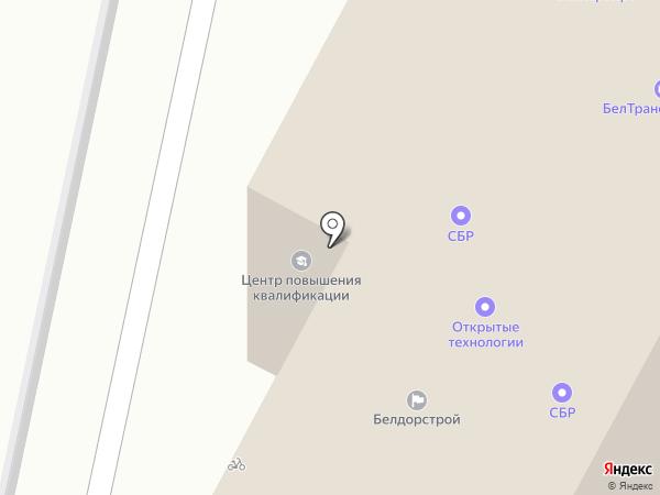 Белгородский центр повышения квалификации на карте Белгорода