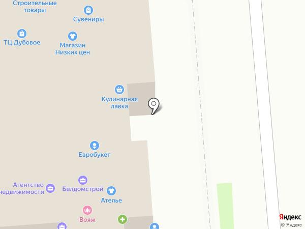 Хмельная берлога на карте Дубового