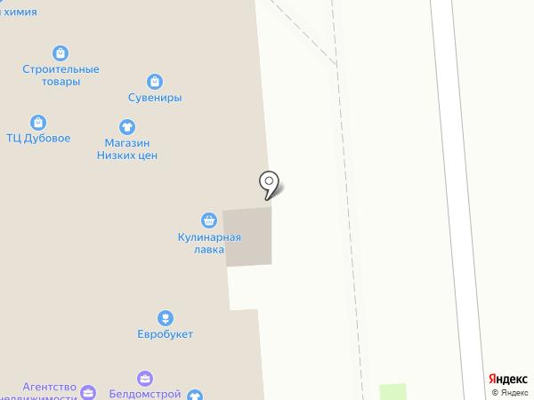 Кулинарная лавка на карте Дубового