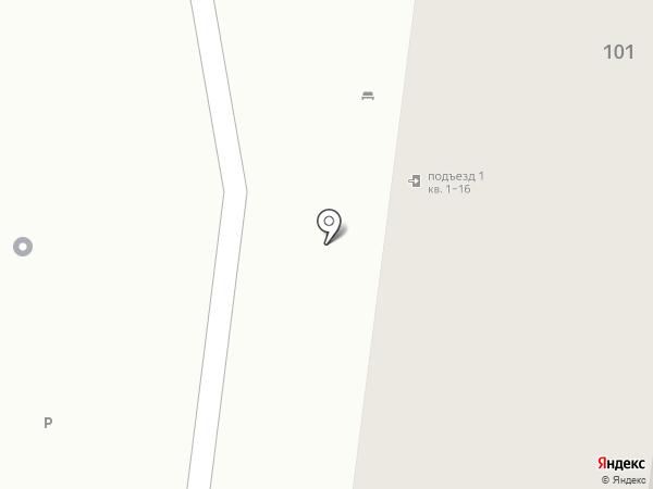 КанцПарк на карте Белгорода