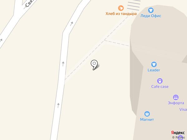 ГАРДЕРОБ на карте Белгорода