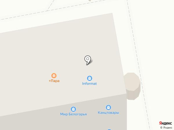 Лапtи на карте Белгорода