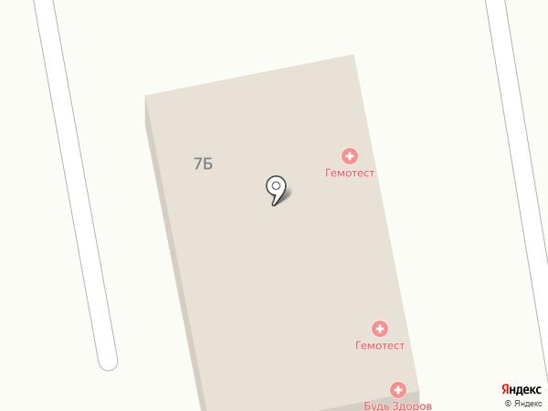 PRO LIFE на карте Белгорода