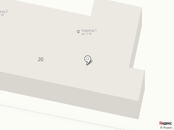 Строительно-ремонтная фирма на карте Белгорода