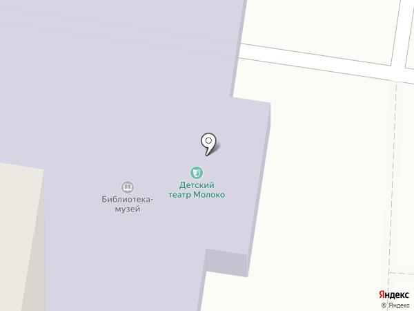 Пушкинская библиотека-музей на карте Белгорода