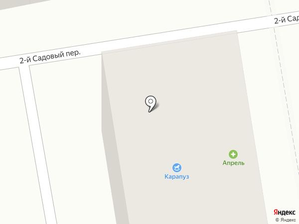 Фиори на карте Белгорода