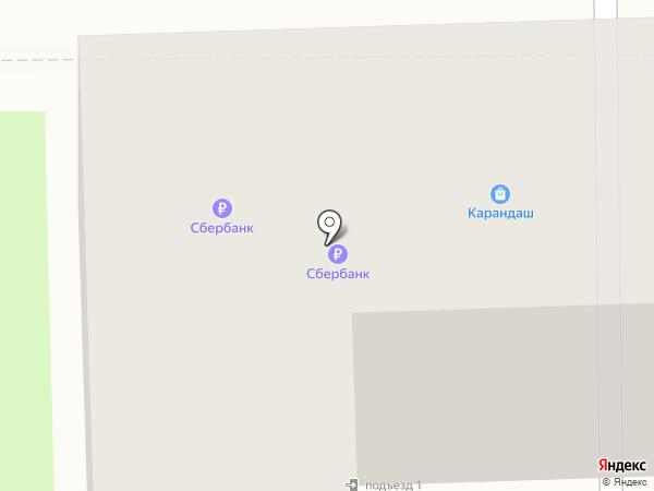 Сбербанк, ПАО на карте Дубового