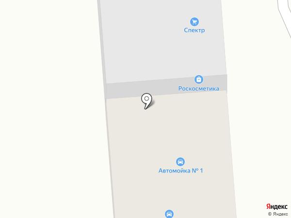 Аризона на карте Белгорода