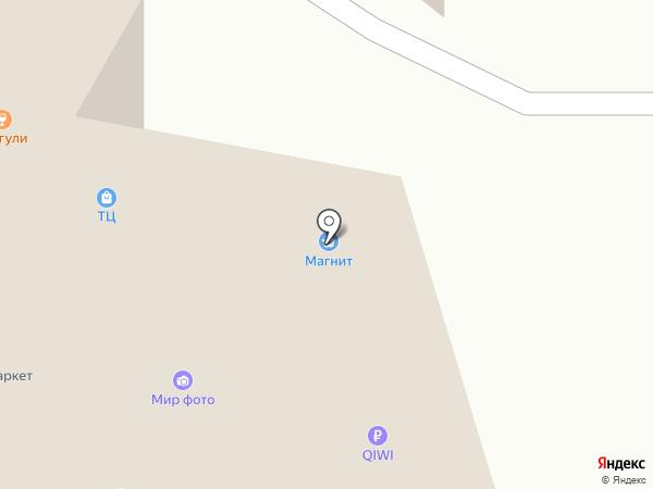 Мастерская по ремонту мобильных телефонов на карте Белгорода