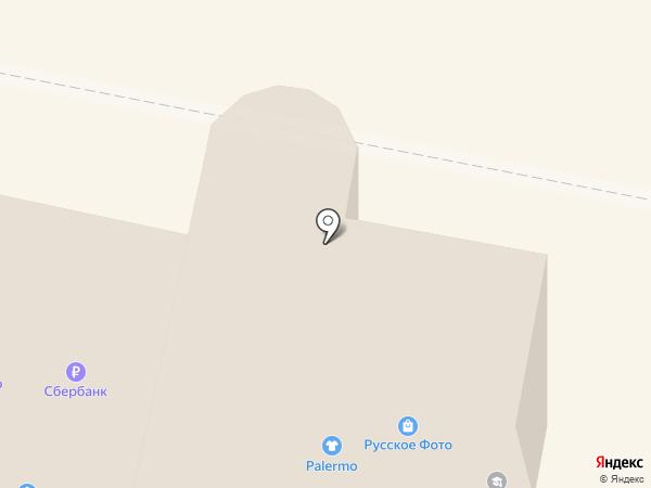 Риэлт-Сервис на карте Белгорода