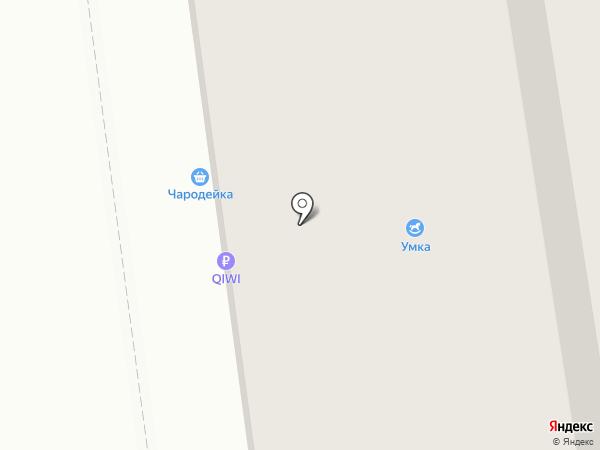Куда Деть на карте Белгорода