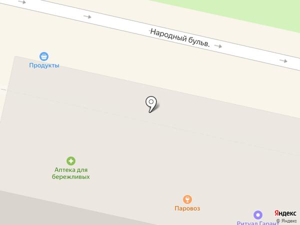 Карандаш на карте Белгорода