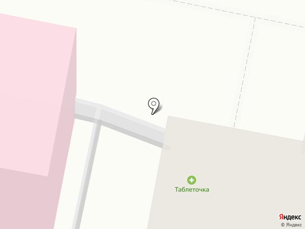 Самовар на карте Белгорода