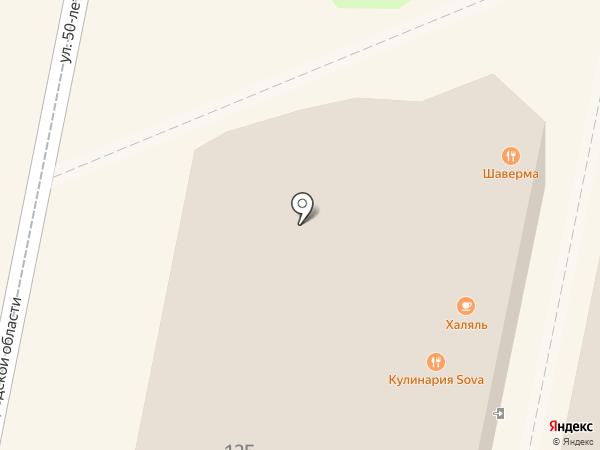 Jazz-House на карте Белгорода