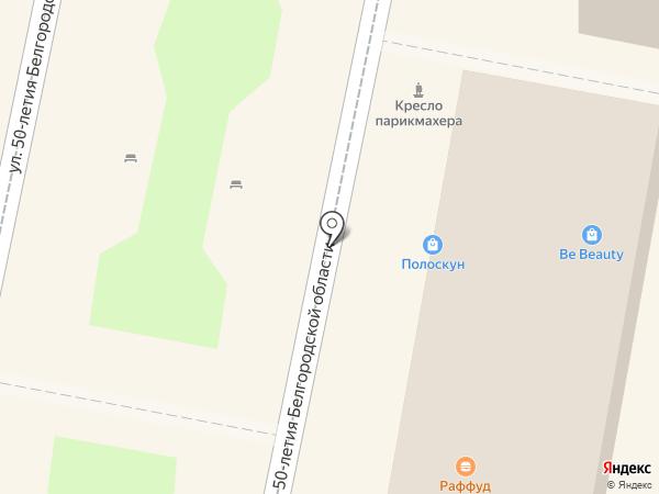 Гриль Хаус на карте Белгорода