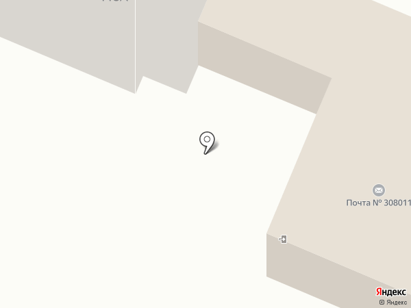 Почтовое отделение №11 на карте Белгорода