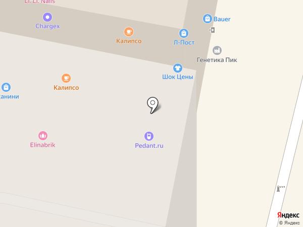 Профтрейдинг-Рязань на карте Белгорода