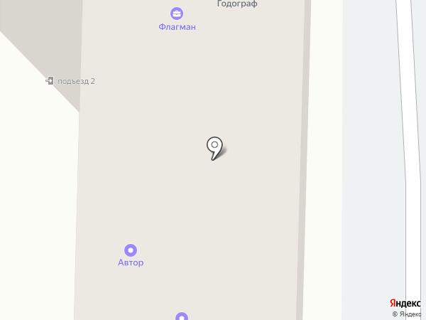 Паркинг-М на карте Белгорода