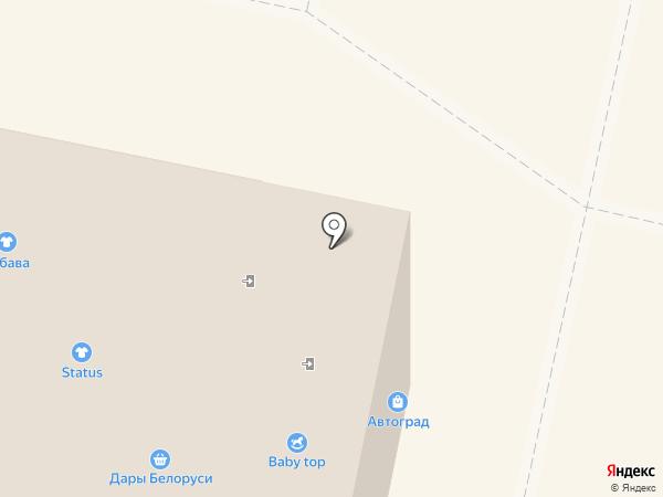 Кофе-бар на карте Белгорода