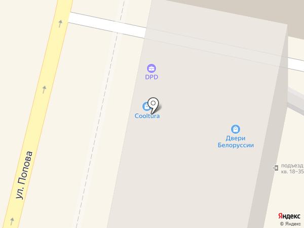 Ralf Ringer на карте Белгорода