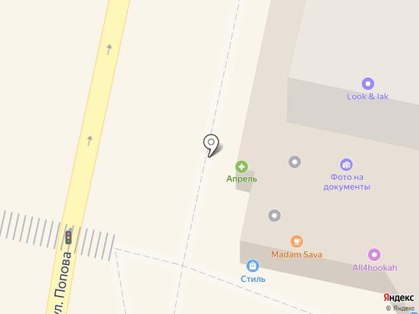 Банкомат, Восточный экспресс банк, ПАО на карте Белгорода