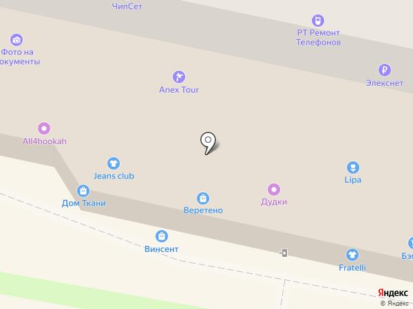 Элегант Сумка на карте Белгорода