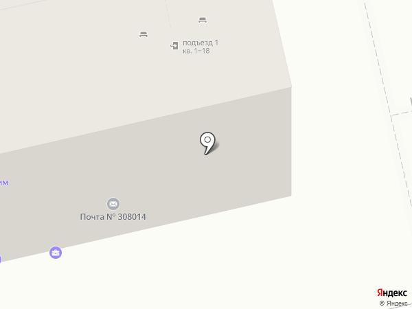 Почтовое отделение №14 на карте Белгорода