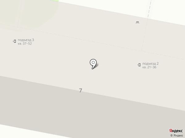 Телефон доверия на карте Белгорода
