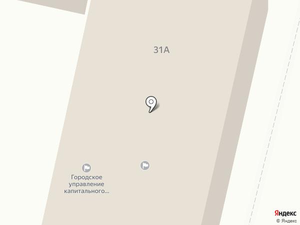 Управление Белгорблагоустройство, МБУ на карте Белгорода