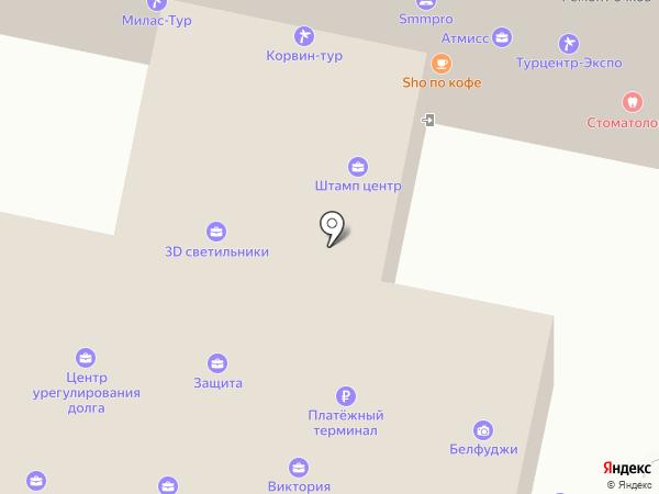 Фотосервис на карте Белгорода