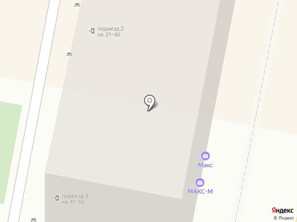 МАКС, ЗАО на карте Белгорода